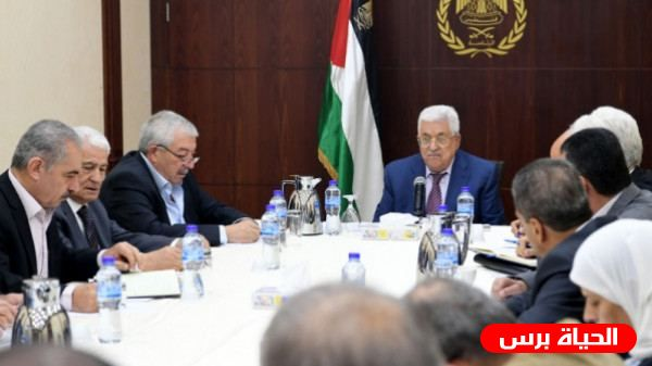 Presidential Crisis Committee discusses current political conditions in Palestine