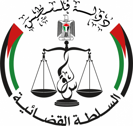 The High Judiciary Council explains decision to designate 20 judges to do legal work in state institutions