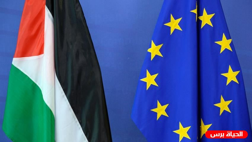EU contributes €9 million for the payment of July salaries and pensions of Palestinian civil servants