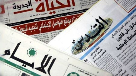 Newspaper Review: Dailies highlight situation of hunger-striking detainee Maher Al-Akhras